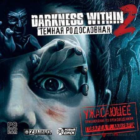 Darkness Within 2. ������ ����������� (2011/RUS/PC/RePack �� R.G. Repacker's)