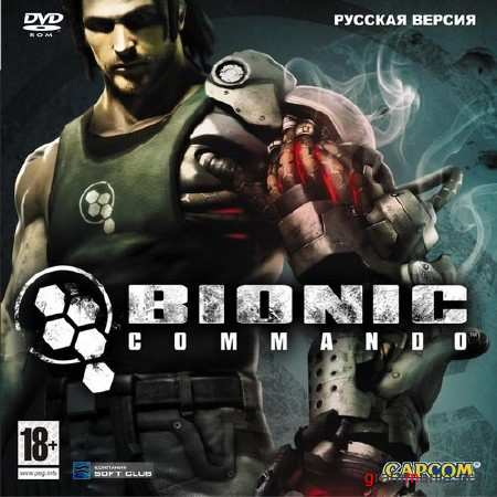 Bionic Commando (2009/RUS/PC/Lossless/RePack от Spieler)