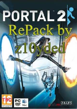 Portal 2 (2011/РУС/АНГЛ/РеПАК от z10yded)