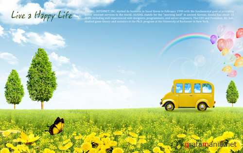Source - The yellow bus on flowering meadow