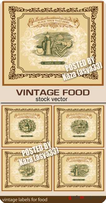 Vintage food label