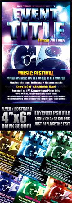 Mysic Flyer Template - GraphicRiver