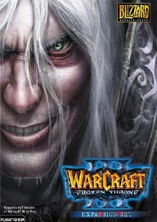 Warcraft 3: Frozen Throne 1.26a (2011/РУС/РЕПАК by k0t)