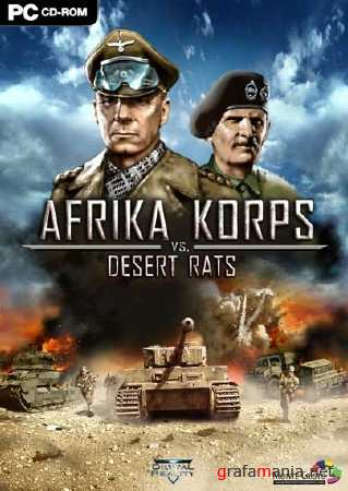 """��������� ����� ������ ������� """"������"""" / Desert Rats vs. Africa Corps (2004/RUS/R.G.Old Fart)"""