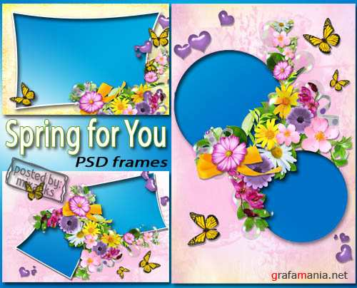 ����� ��� ���� | Spring for you (3 layered PSD)