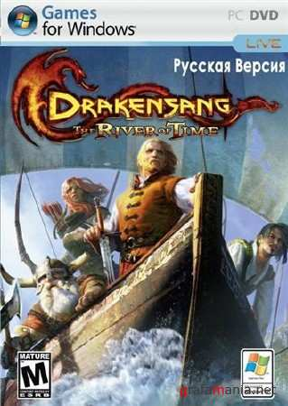 Drakensang: Река времени / Drakensang: The River Of Time (2010/РУС/РЕПАК от R.G. Механики)