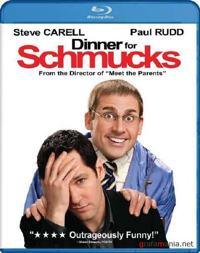 Ужин с придурками  Dinner for Schmucks (2010/DVD9/BDRip/HDRip)
