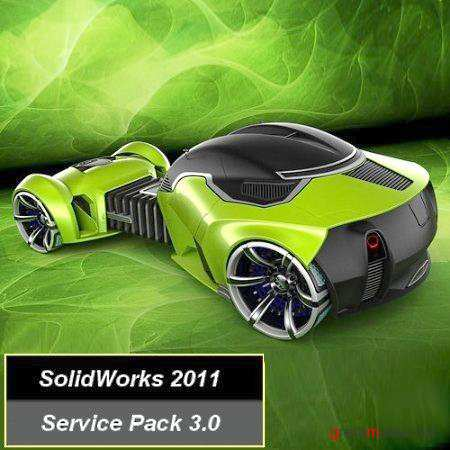 SolidWorks 2011 Service Pack 3.0