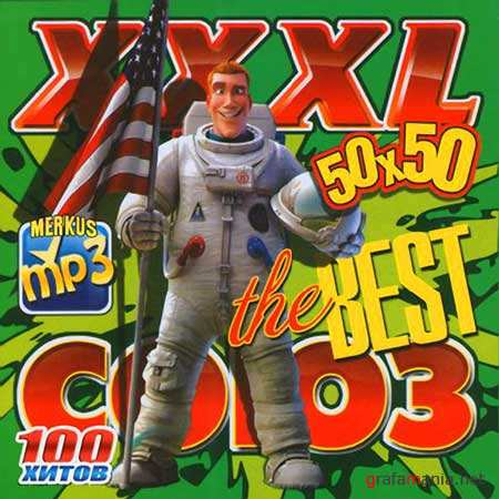 VA-XXXL ���� The Best 50x50 (��� 2011)