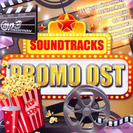 VA-Soundtracks Promo OST (Май 2011)