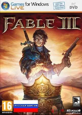 Fable 3 (2011/PC/Multi 8/Lossless/RePack от Spieler)