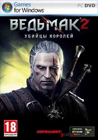 The Witcher 2: Assassins of Kings + DLC (2011/RUS/PC/Lossless/RePack от Spieler)