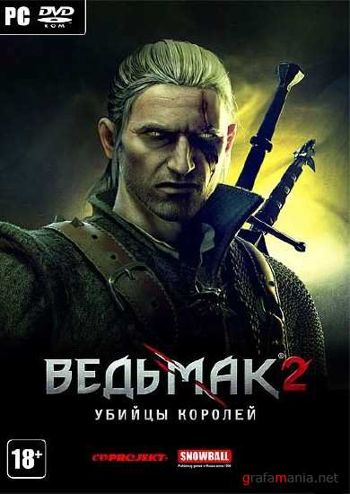 Ведьмак 2: Убийцы королей / The Witcher 2: Assassins of Kings - Repack by Tukash 5 DLC