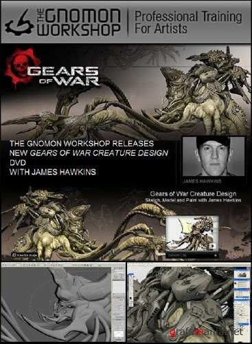 Gnomon Workshop Gears of War Creature Design (ENG)