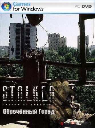 S.T.A.L.K.E.R.: Shadow of Chernobyl - Обреченный город (2010/RUS/RePack by SeregA Lus)