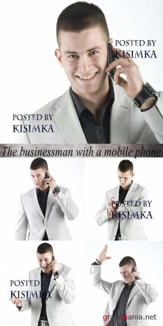 Stock Photo: The businessman with a mobile phone
