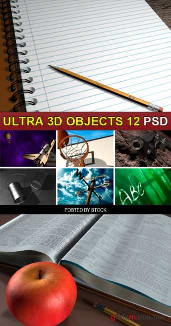 PSD Source - Ultra 3d objects 12