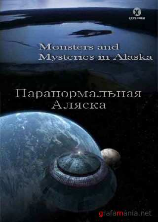 �������������� ������ / Monsters and Mysteries in Alaska (2010) SATRip