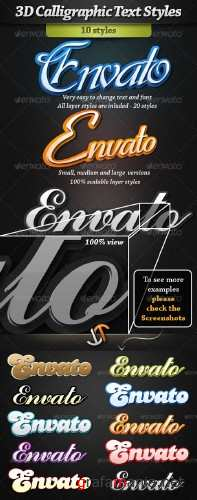 3D Calligraphic Text Styles - GraphicRiver