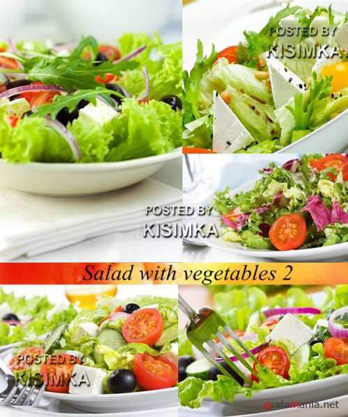 Stock Photo: Salad with vegetables 2