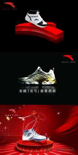 PSD Sources - Presentation of sports shoes