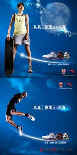PSD Sources - Sport Shoes. Sneakers