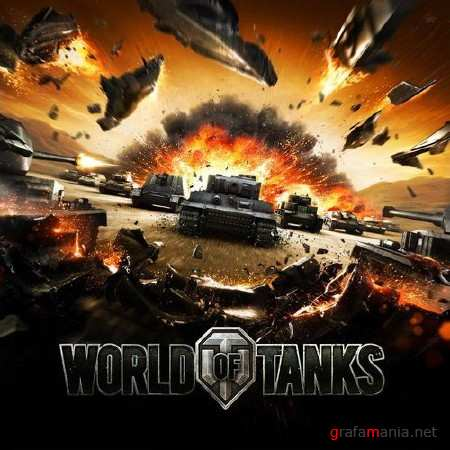 World of Tanks v.0.6.4 (2011/RUS/Lossless Repack by R.G. Modern)
