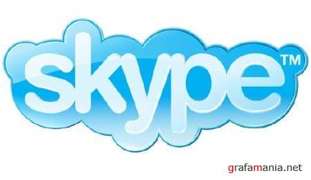 Skype 5.3.0.120 Final + 5.3.32.120 Business Edition