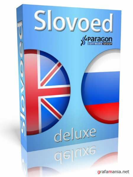 Slovoed Deluxe v 3.0 (2011)