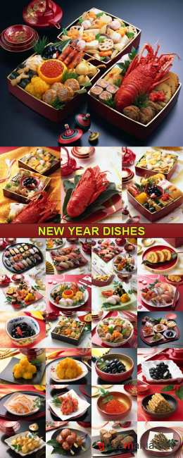 Stock Photo - New Year Dishes