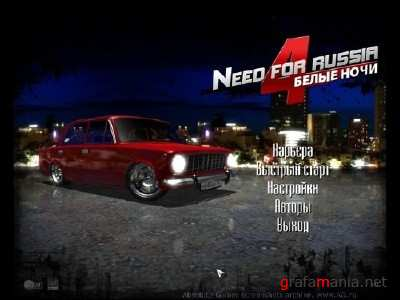 Need for Russia 4 : Белые Ночи (2011/ND/RUS)