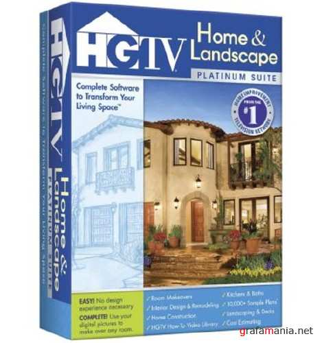 HGTV Home and Landscape Platinum Suite