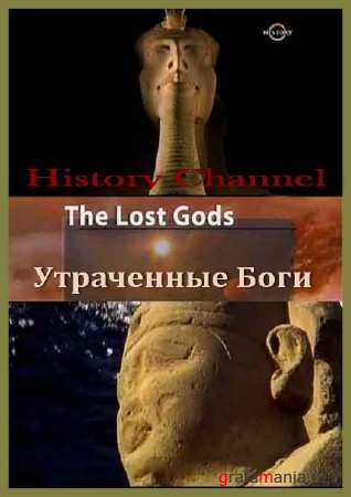 History Channel: ���������� ���� (6 ����� �� 6) / The Lost Gods (2006/SATRip)