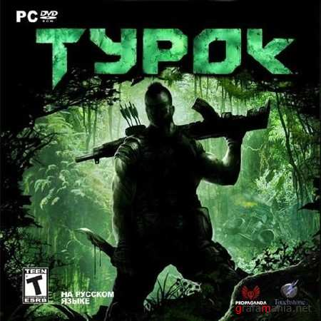 Turok / Турок (2008/RUS/Lossless RePack by Spieler)