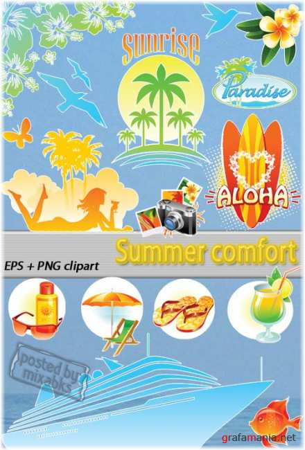 ������� ����� | Sumer Comfort (EPS + PNG clipart)