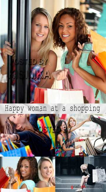 Stock Photo: Happy woman at a shopping