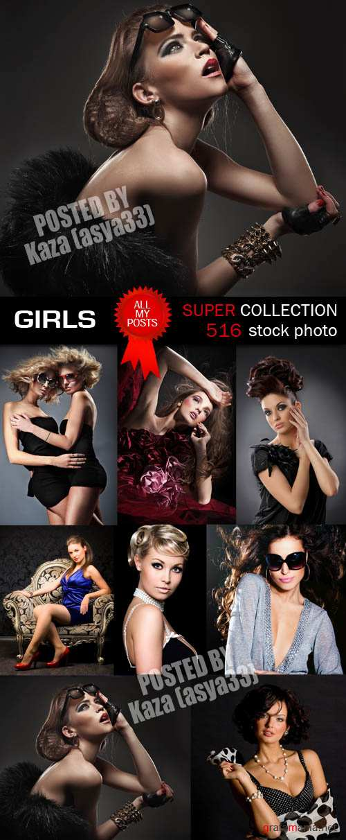 Super girl collection. All my posts