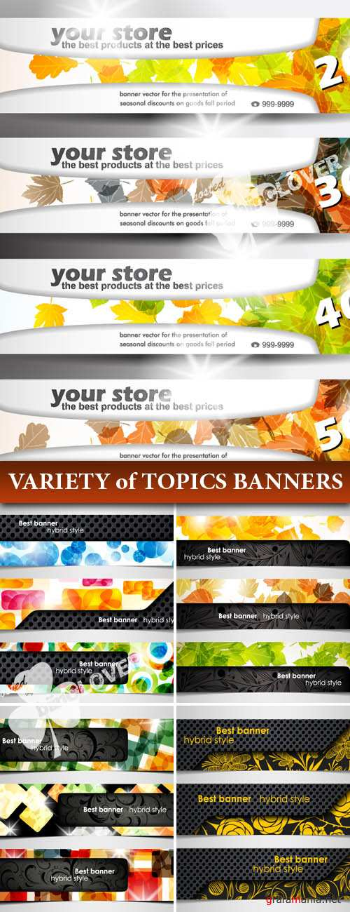 Variety of topics banners