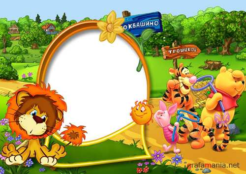 Photo Frame - Lion and Friends