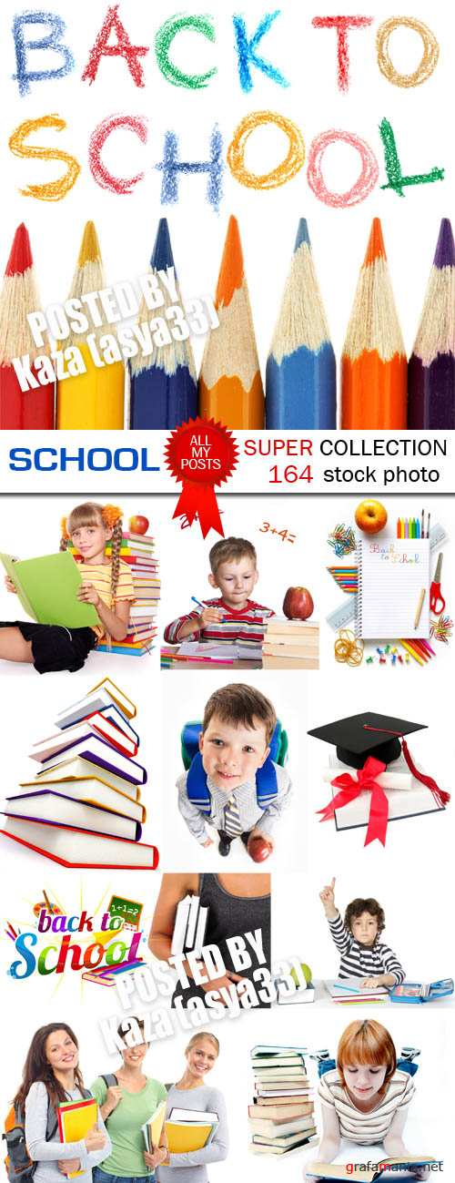 Super school collection. All my posts