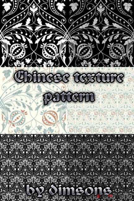 Chinese texture pattern