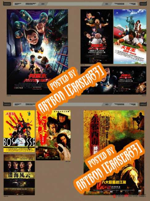 2011 PSD Brochures Source (DVD 22)