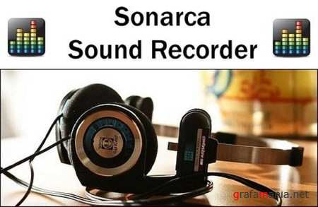 Sound Recorder 3.7.7 + Portable