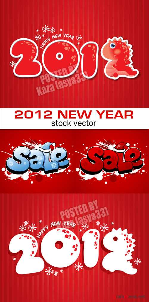 2012 New Year & sale