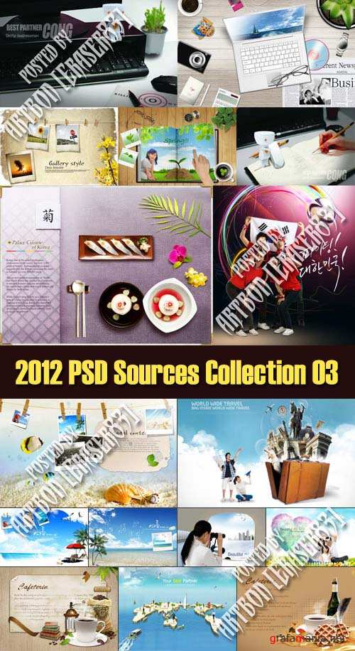 2012 PSD Sources Collection 04