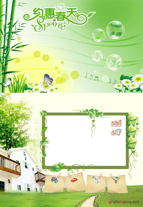 Spring Weather psd for Photoshop