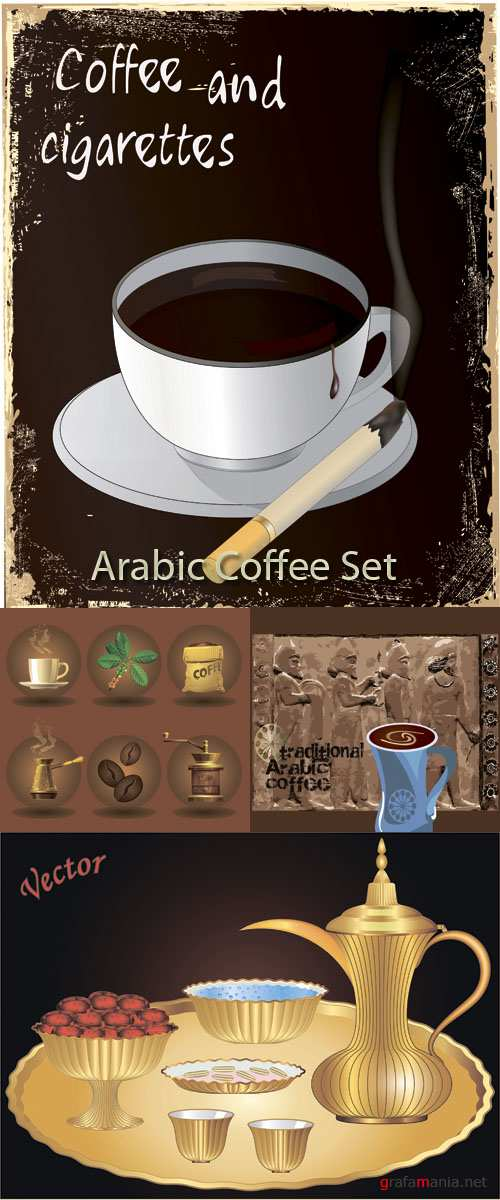 Stock: Arabic Coffee Set