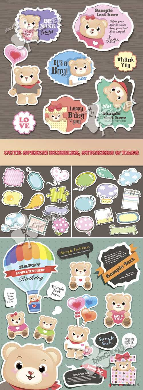 Cute speech bubbles, stickers and tags 0219