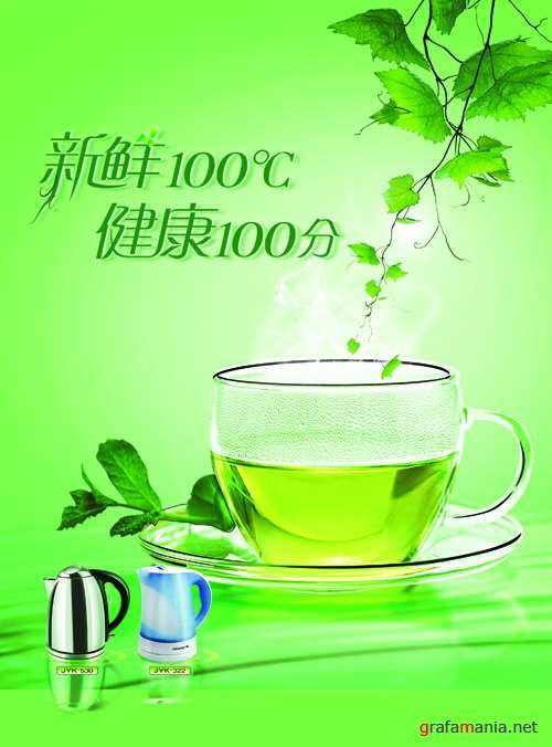 Sources - A cup of hot green tea