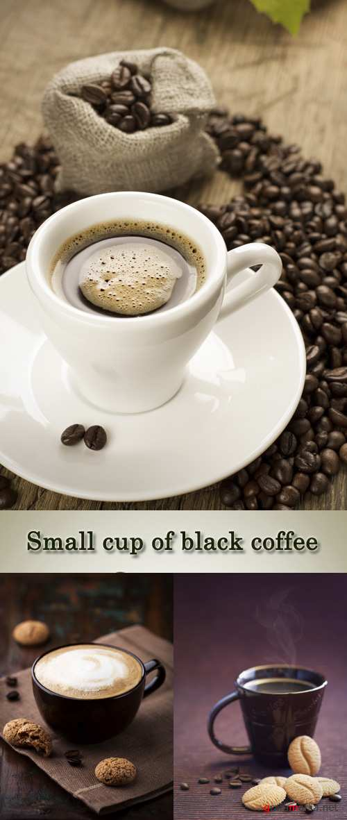 Stock Photo: Small cup of black coffee